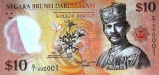 Brunei banknote