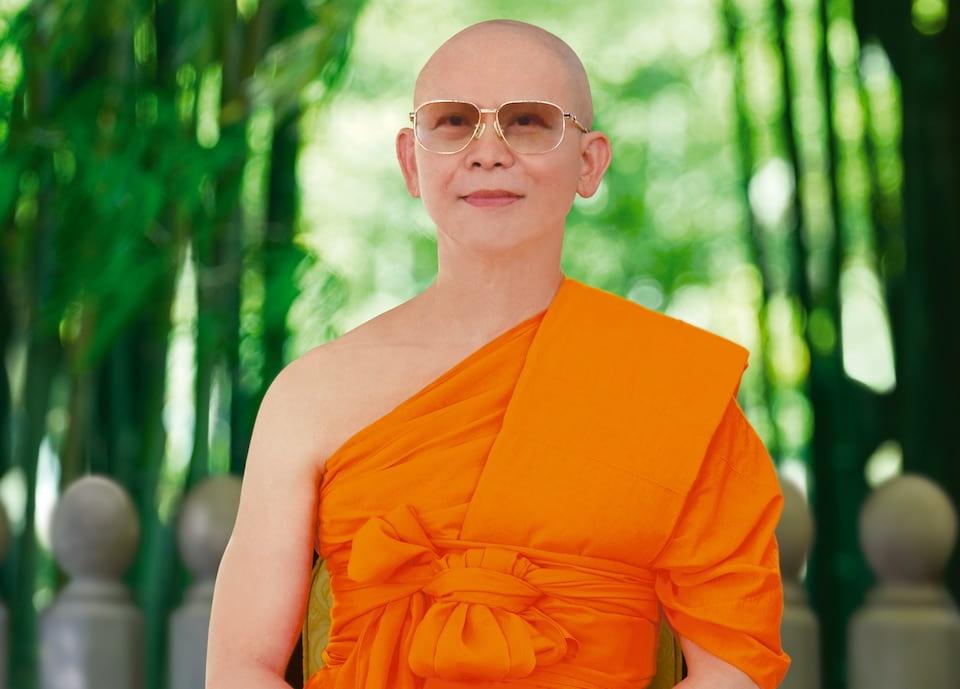 Luang Por Dhammajayo